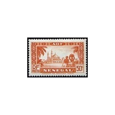 Senegal N° 125 N**