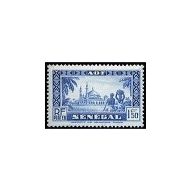 Senegal N° 131 N**