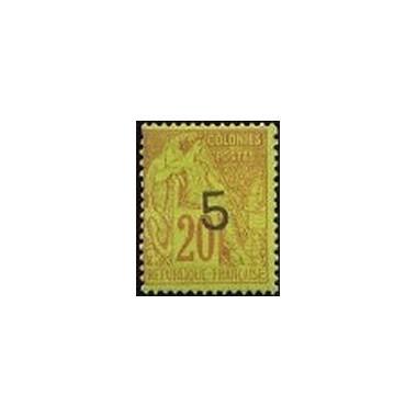Senegal N° 001 N*