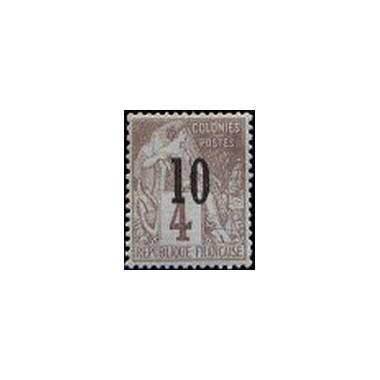 Senegal N° 003 N*
