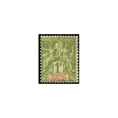 Senegal N° 020 N*