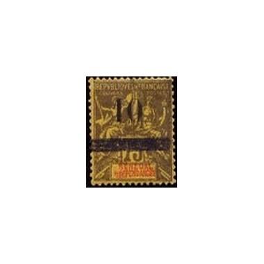 Senegal N° 028 N*
