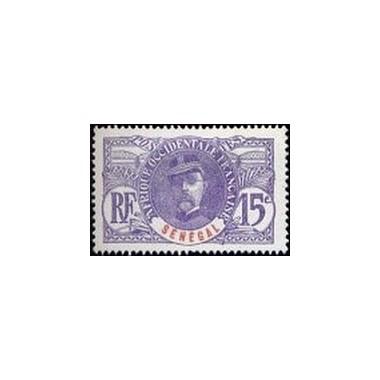 Senegal N° 035 N*