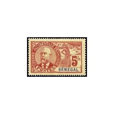 Senegal N° 046 N*