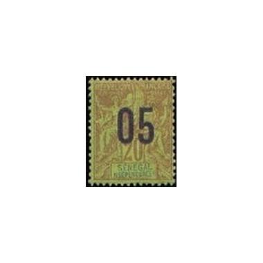 Senegal N° 048 N*