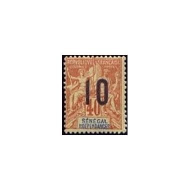 Senegal N° 050 N*