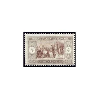Senegal N° 055 N*