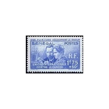 Senegal N° 149 N*