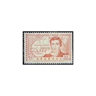 Senegal N° 150 N*