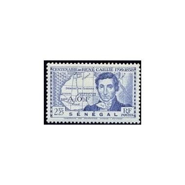 Senegal N° 152 N*