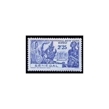 Senegal N° 154 N*