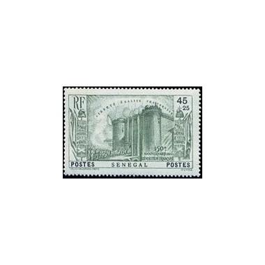 Senegal N° 155 N*