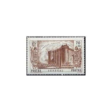 Senegal N° 156 N*