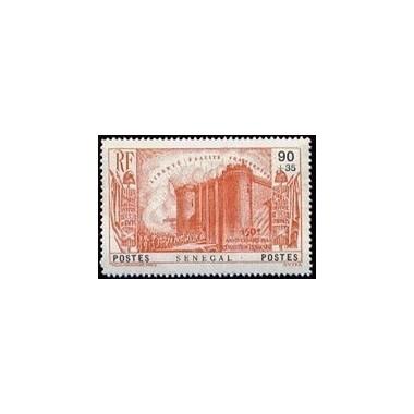 Senegal N° 157 N*