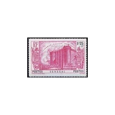 Senegal N° 158 N*