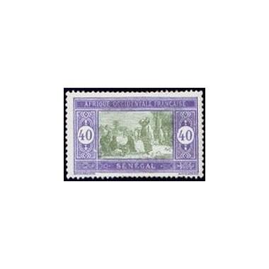 Senegal N° 063 Obli