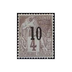 Senegal N° 003 Obli