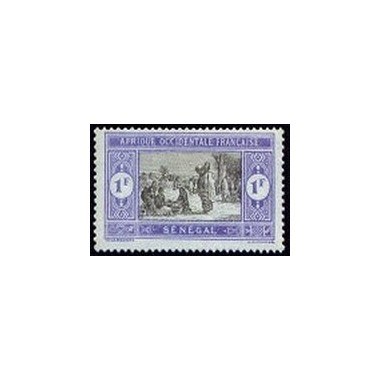 Senegal N° 067 Obli