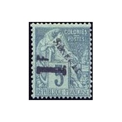 Senegal N° 007 Obli