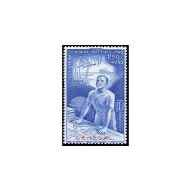 Senegal PA N° 021 N*
