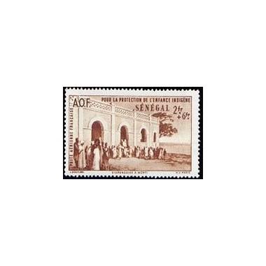 Senegal PA N° 019 N*