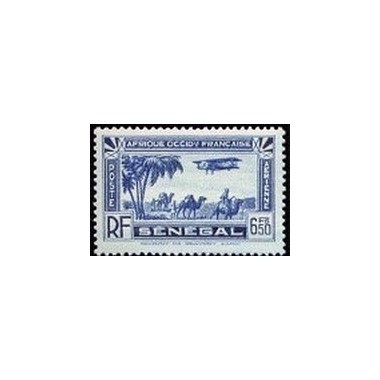 Senegal PA N° 009 N**