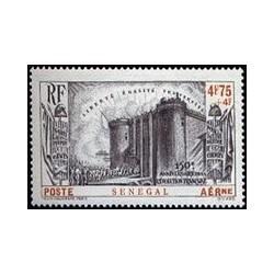 Senegal PA N° 012 N**