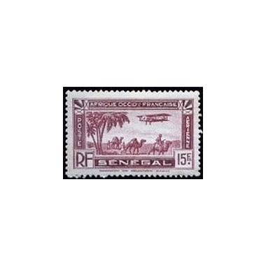 Senegal PA N° 011 Obli