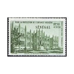 Senegal PA N° 018 N**