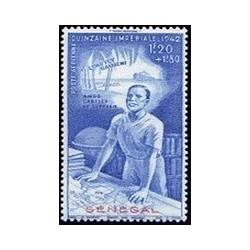 Senegal PA N° 021 N**