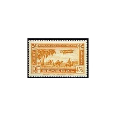 Senegal PA N° 008 N**