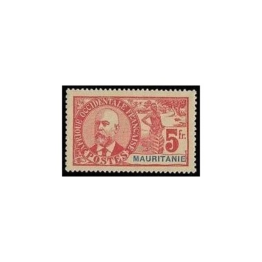Mauritanie N° 016 N *