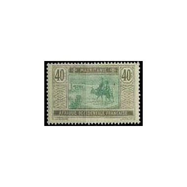 Mauritanie N° 027 N *