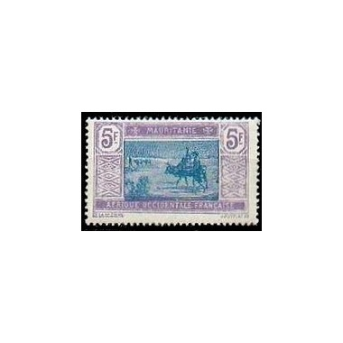 Mauritanie N° 033 N *