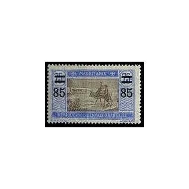 Mauritanie N° 038 N *