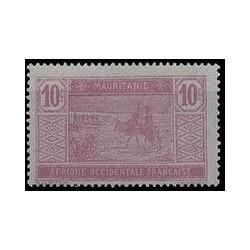 Mauritanie N° 041 Obli