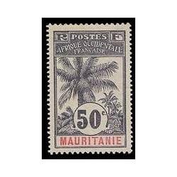 Mauritanie N° 012 Obli