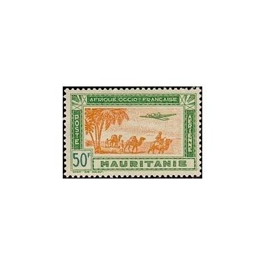 Mauritanie  PA N° 017 N *
