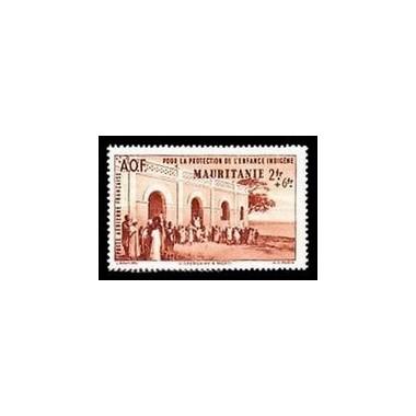Mauritanie  PA N° 007 N *