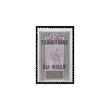 Niger N° 015 N *