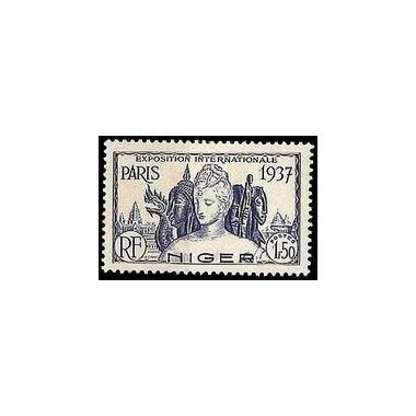 Niger N° 062 Obli