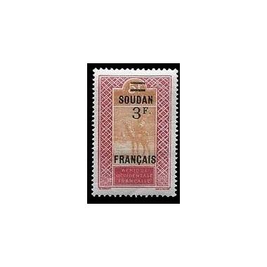 Soudan  N° 050 Obli