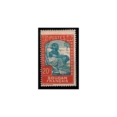 Soudan  N° 066 Obli