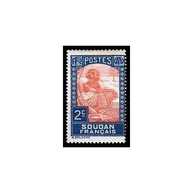 Soudan  N° 061 Obli