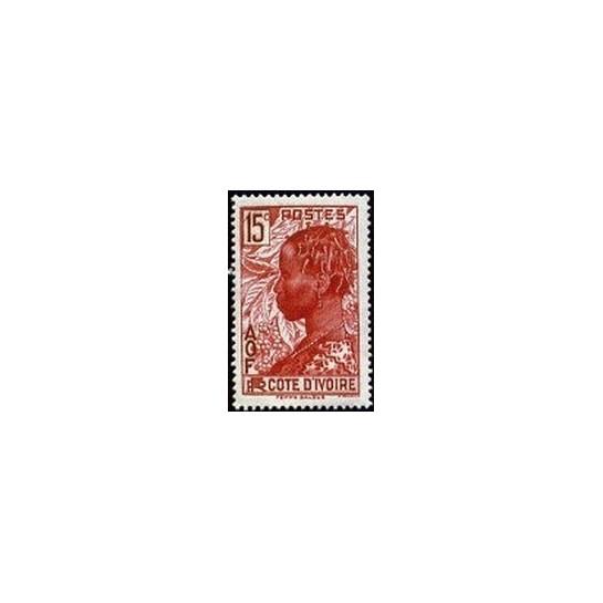 Cote d'Ivoire N° 114 N **