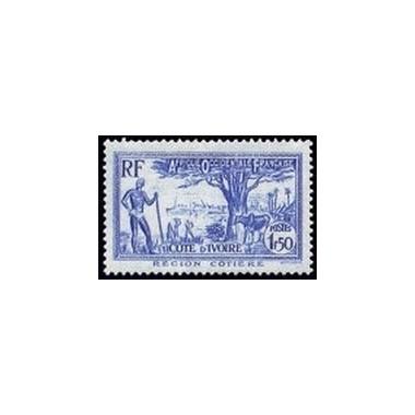 Cote d'Ivoire N° 126 N **