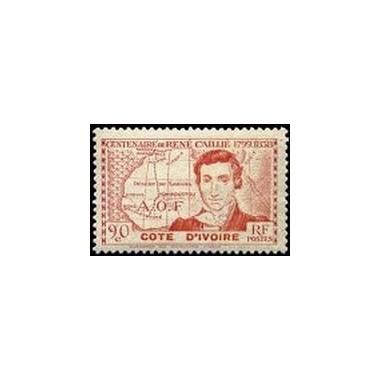 Cote d'Ivoire N° 141 N **