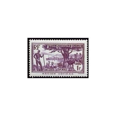 Cote d'Ivoire N° 157 N **