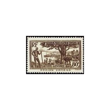 Cote d'Ivoire N° 122A N **