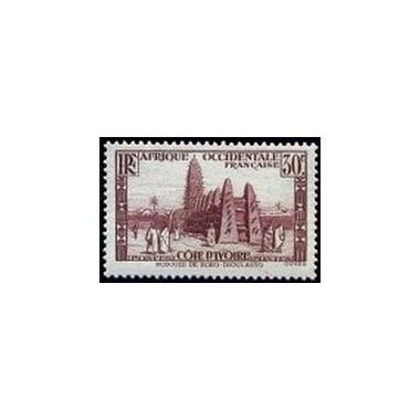 Cote d'Ivoire N° 152 N **
